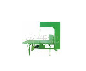 EPE Foam Cutting Machine supply of new