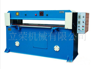 Precision Four-column hydraulic cutting machine supply