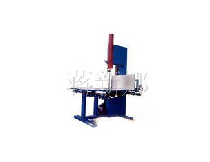 Supply foam cutting machine